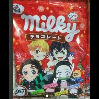 フジヤ(不二家)の鬼滅の刃 ミルキーチョコレート(菓子/デザート)