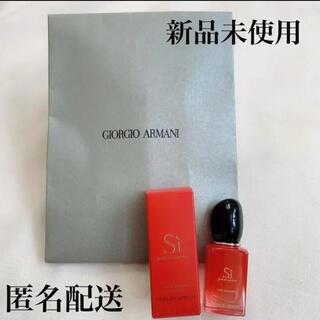 ジョルジオアルマーニ(Giorgio Armani)の新品未使用 ジョルジオ アルマーニ  シィ パシオーネ オードパルファン 7ml(香水(女性用))