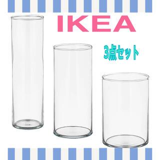 IKEA - 【インスタ映えする花瓶】IKEA 大人気 シンプル フラワーベース 3点セット