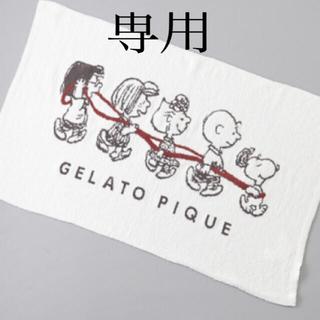 ジェラートピケ(gelato pique)のジェラピケ スヌーピー ベビモコブランケット(その他)