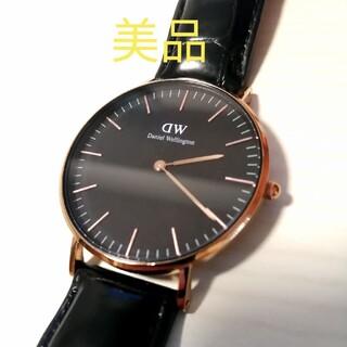 Daniel Wellington - Daniel Wellington 腕時計 黒black✨美品✨