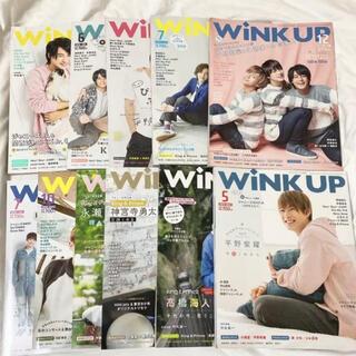 ジャニーズ(Johnny's)のキンプリ 雑誌 winkup ソロシリーズ(アート/エンタメ/ホビー)