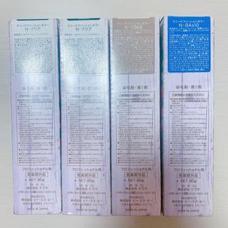 ナプラ(NAPUR)のナシード ファッションカラー 4個セット(カラーリング剤)