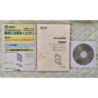 エヌティティドコモ(NTTdocomo)のNTT光回線モデム用取説CD-ROM(その他)