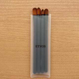 エトヴォス(ETVOS)のETVOS コンシーラーブラシ2本 アイシャドウブラシ 2本(ブラシ・チップ)