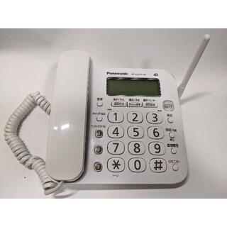 パナソニック(Panasonic)のVE-GD23W 電話機(その他)