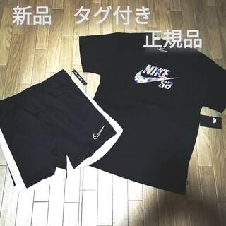 ナイキ(NIKE)の美恵様専用  新品 NIKE 上下セット BLACK(その他)
