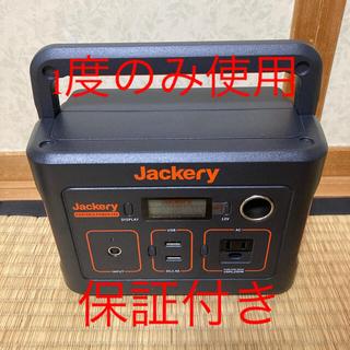 保証付き Jackeryポータブル電源 240 67200mAh/240Wh(その他)