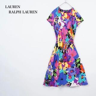 ラルフローレン(Ralph Lauren)のローレンラルフローレン フレアワンピース マルチカラー 総柄(ロングワンピース/マキシワンピース)