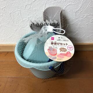 DAISO ダイソー お砂場セット ブルー(その他)