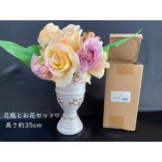 花瓶付きアーティフィシャルフラワーアレンジメント造花薔薇バラローズアートフラワー(その他)