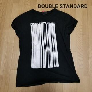 ダブルスタンダードクロージング(DOUBLE STANDARD CLOTHING)の最終値下げ ダブルスタンダード カットソー(カットソー(半袖/袖なし))