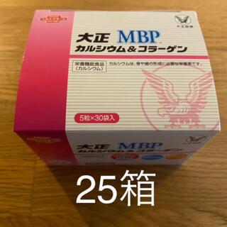 タイショウセイヤク(大正製薬)の大正製薬 大正 MBP カルシウム&コラーゲン 30袋 25箱セット(その他)