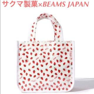 ビームス(BEAMS)のBEAMS サクマ製菓 コラボ バック(ハンドバッグ)
