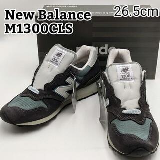 ニューバランス(New Balance)の★新品★26.5cm ニューバランス M1300CLS スティールブルー メンズ(スニーカー)