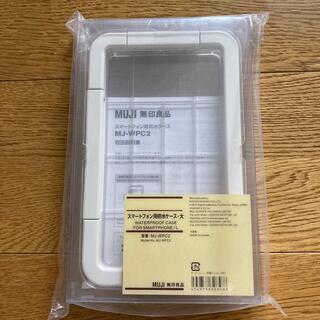 ムジルシリョウヒン(MUJI (無印良品))の無印良品 スマートフォン用防水ケース・大(その他)