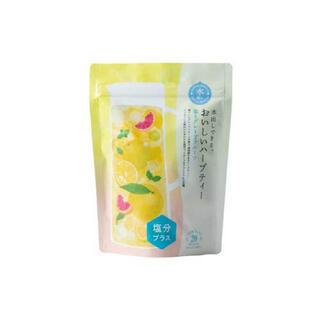 セイカツノキ(生活の木)の水出しできる。おいしいハーブティー 塩とグレープフルーツ 2袋【季節限定】(茶)