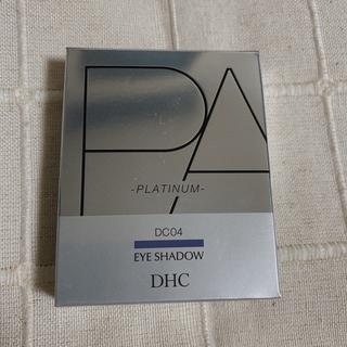 ディーエイチシー(DHC)のDHC アイシャドウ ネイビーブラウン DC04(アイシャドウ)