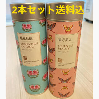 KALDI - 嶢陽茶行 GEOW YONG TEA HONG 台湾 お茶 2本セット
