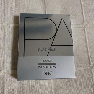 ディーエイチシー(DHC)のDHC アイシャドウ カーキベージュ DC02(アイシャドウ)