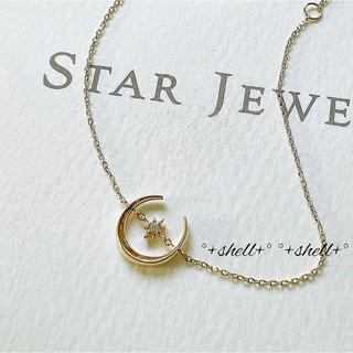 スタージュエリー(STAR JEWELRY)の現行品 美品 Star jewelry K10 ダイヤモンドムーンブレスレット(ブレスレット/バングル)