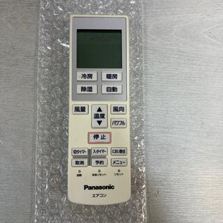 パナソニックエアコンリモコン  A75C3639