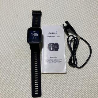 ガーミン(GARMIN)のGARMIN 腕時計 ブラック ForeAthlete 35J(トレーニング用品)