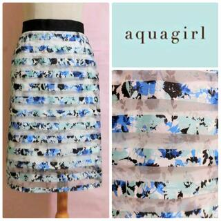 アクアガール(aquagirl)の最終処分【aquagirl】シアーボーダー花柄タイトスカート☆フラワープリント(ひざ丈スカート)
