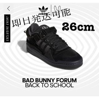アディダス(adidas)の26cm Bad Bunny adidas Forum 84 Low ブラック(スニーカー)