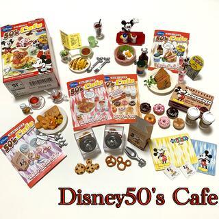 リーメント ディズニー ミッキーマウス50's Cafe  6品まとめ売り(その他)