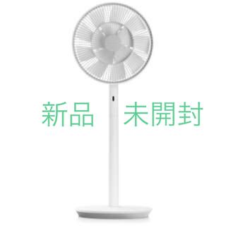 バルミューダ(BALMUDA)の新品 バルミューダ EGF 1700 WG(扇風機)