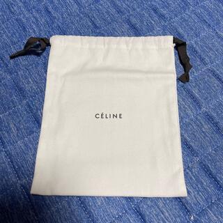 セリーヌ(celine)の⭐️新品⭐️セリーヌ 巾着(ポーチ)