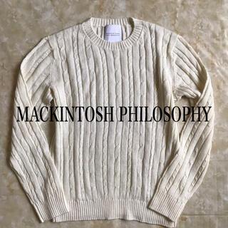 MACKINTOSH PHILOSOPHY - 新品 マッキントッシュフィロソフィー リネン ケーブルニット