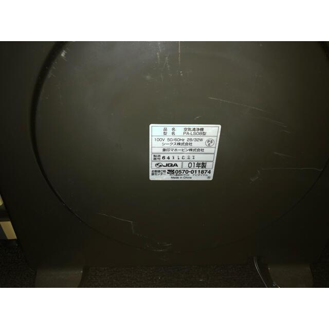 象印(ゾウジルシ)のZOJIRUSHI 空気清浄機 PA-LS08  スマホ/家電/カメラの生活家電(空気清浄器)の商品写真