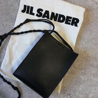ジルサンダー(Jil Sander)のJil Sander ジルサンダー TANGLE タングル スモール バッグ(ショルダーバッグ)
