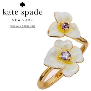 ケイトスペードニューヨーク(kate spade new york)のケイトスペード オシャレなパンジーリング 花 可愛い 夏 人気 新品 未使用(リング(指輪))