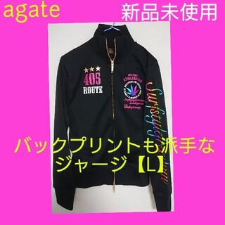 アガット(agete)の■新品未使用★agate プリントジャージ【L】ブラック/ピンク(ジャージ)