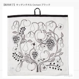 イッタラ(iittala)のKuovi キッチンリネンタオル orchard black(収納/キッチン雑貨)