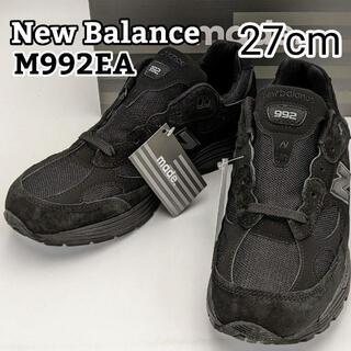 ニューバランス(New Balance)の★新品★27cm★ニューバランスM992EA ブラック/黒 メンズ スニーカー(スニーカー)