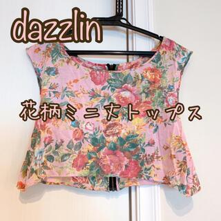 ダズリン(dazzlin)のdazzlin 花柄ショート丈Tシャツ カットソー ピンク ダズリン(Tシャツ(半袖/袖なし))