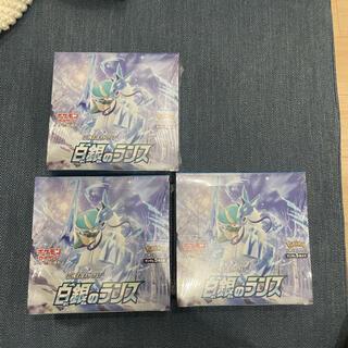 ポケモン(ポケモン)の白銀のランス 未開封 3box(Box/デッキ/パック)