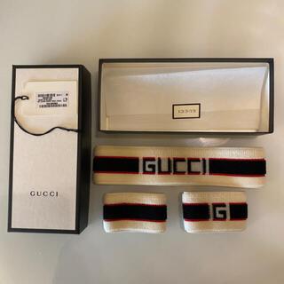 グッチ(Gucci)の【未使用】GUCCI ヘアバンド(その他)