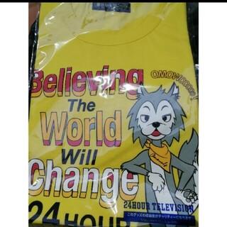 ジャニーズ(Johnny's)の24時間テレビtシャツ 黄色M(Tシャツ(半袖/袖なし))