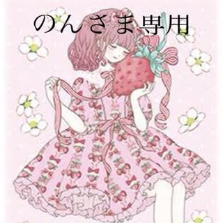 アンジェリックプリティー(Angelic Pretty)のAngelic pretty ポストカード 2枚セット(写真/ポストカード)