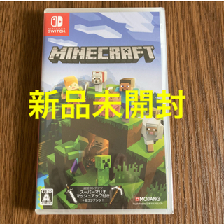 ニンテンドースイッチ(Nintendo Switch)のマインクラフト Minecraft(家庭用ゲームソフト)