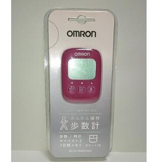 オムロン(OMRON)の★OMRON 歩数計 HJ-325-PK ピンク★(ウォーキング)
