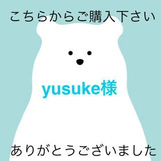 yusuke様専用(ネックレス)