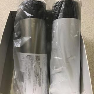 送料込 新品未使用 マイボトル300ml 2本セット シルバー&白(水筒)