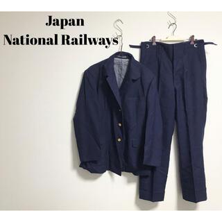 ジェイアール(JR)の古着 旧国鉄 現JR ワークジャケット パンツ セットアップ 鉄道 制服 (その他)