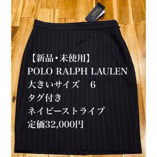 ポロラルフローレン(POLO RALPH LAUREN)の【新品 未使用】POLO Ralph Lauren 大きいサイズ 6 スカート(ひざ丈スカート)